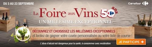 foire-vins-carrefour2
